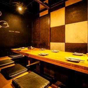 渋谷で個室宴会なら「鶏豚きっちん 渋谷道玄坂店」。掘りごたつ席のもご用意。
