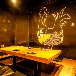 渋谷道玄坂で個室飲み会なら「鶏豚きっちん 渋谷道玄坂店」4~6名様までの個室あり